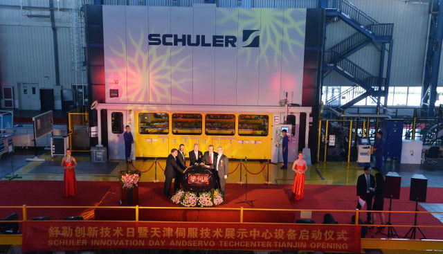 Schuler has launched the first technology center for forming technology systems in China: the Servo TechCenter Tianjin.